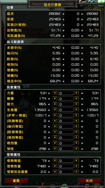 TankPoints坦克点数计算插件